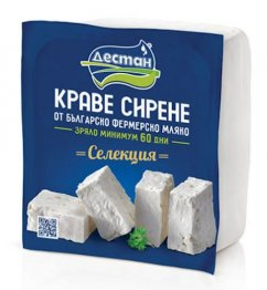 Sirene / Bulgarian white farm cow brined cheese Destan 400g